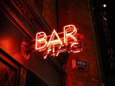 Formations pour exploitant de bar, Barman académie des formations pour professionnelles du secteur CHRD Lyon